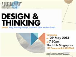 &quot;Design &amp; Thinking&quot; Film Screening + Speaker Night