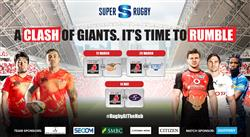 HITO-COMMUNICATIONS SUNWOLVES VS. STORMERS - 2016 SUPER RUGBY