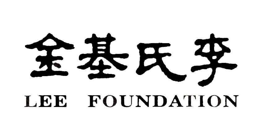 Lee_Foundation