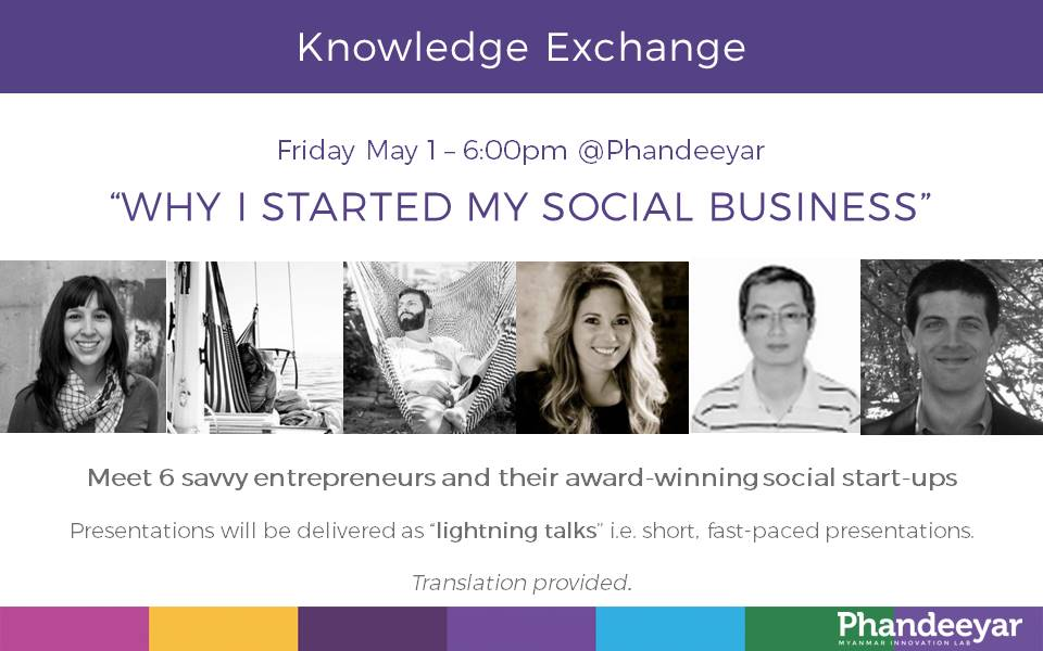 Why I Started My Social Business
