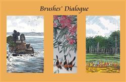 Jakarta Chinese Brush Painting Exhibition