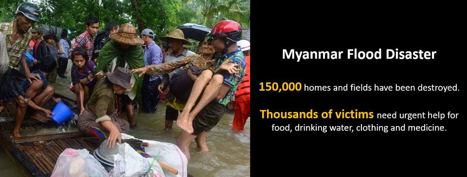 Donation for Myanmar Flood Relief Banner Image