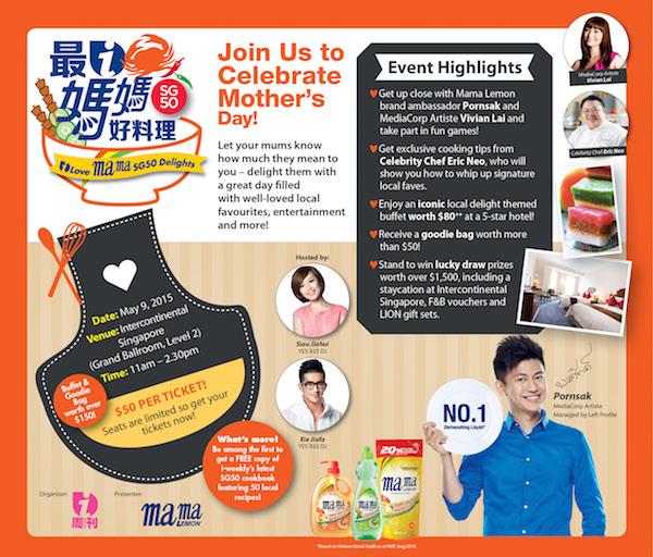 i-Love Mama SG50 Delights