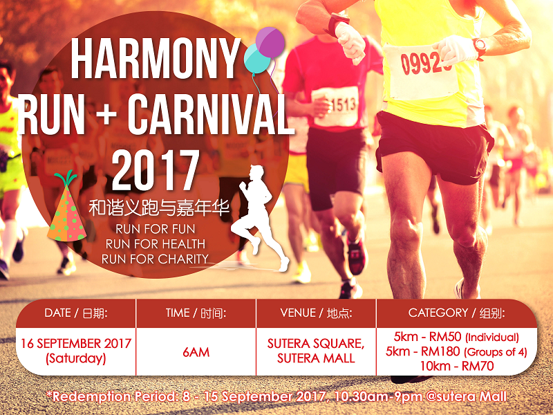 Harmony Run + Carnival 2017
