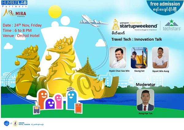 TravelTech : Innovation Talk