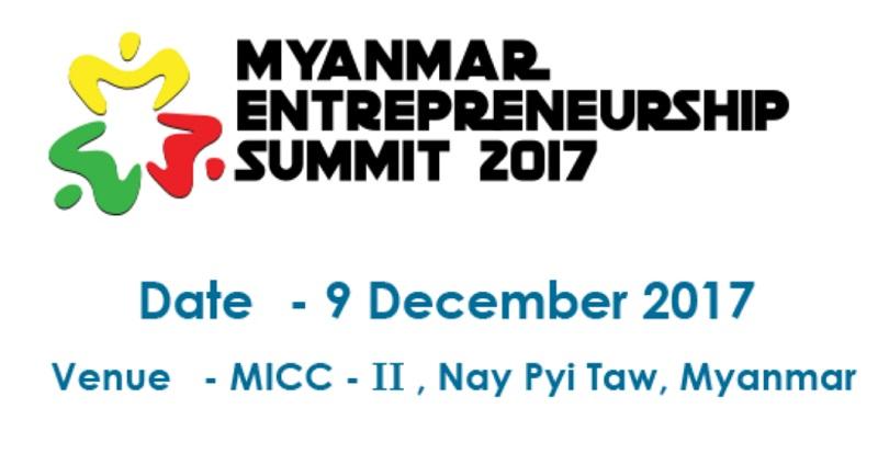 Myanmar Entrepreneurship Summit 2017