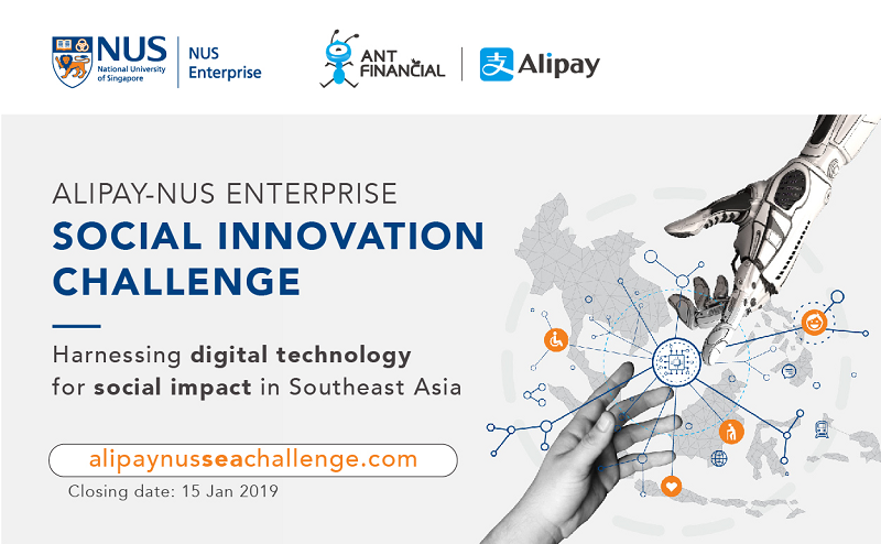 Alipay-NUS Enterprise Social Innovation Challenge: Official Launch