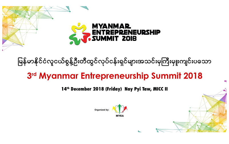 Myanmar Entrepreneurship Summit 2018