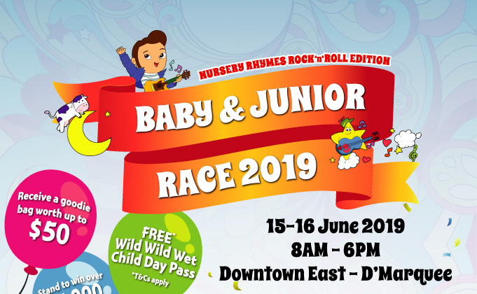 eXplorerkid's Baby & Junior Race 2019