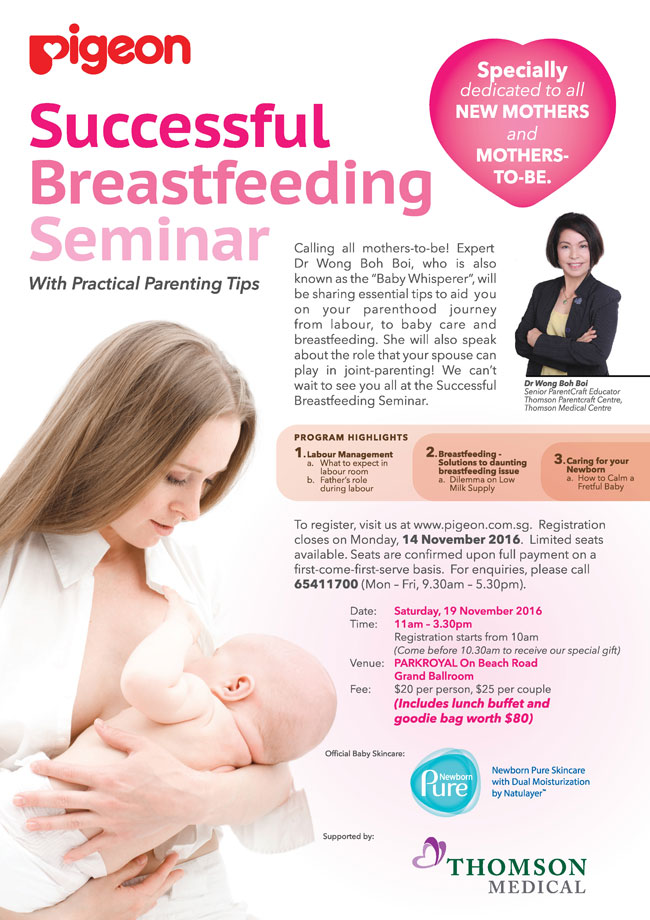 Breastfeeding Seminar Leaflet