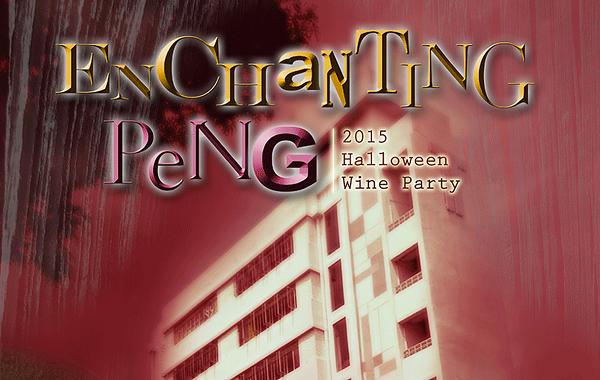 Enchanting Peng 2015