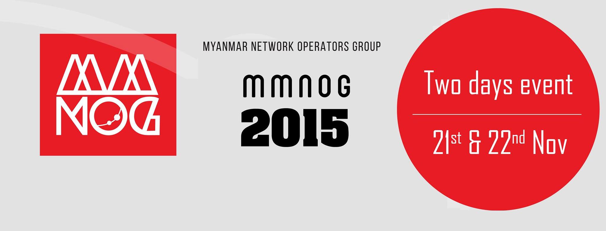 MMNOG 2015 Banner Image
