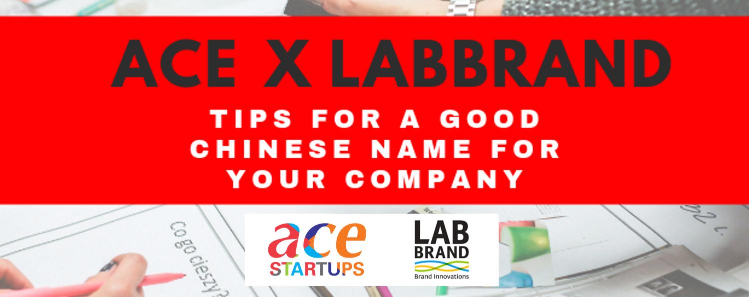 ACE STARTUPS X LABBRAND WORKSHOP Banner Image