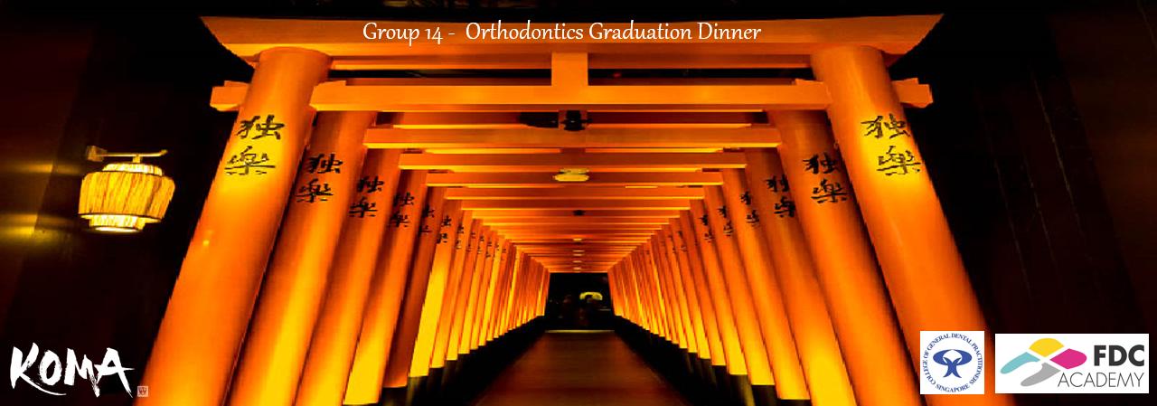 RSVP G14 Orthodontic Graduation Dinner Banner Image