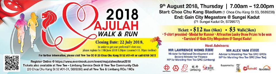 Majulah Walk & Run 2018 Banner Image
