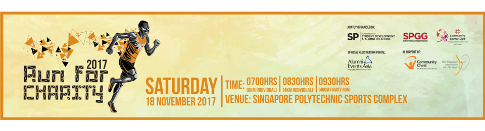 Run for Charity 2017 Banner Image