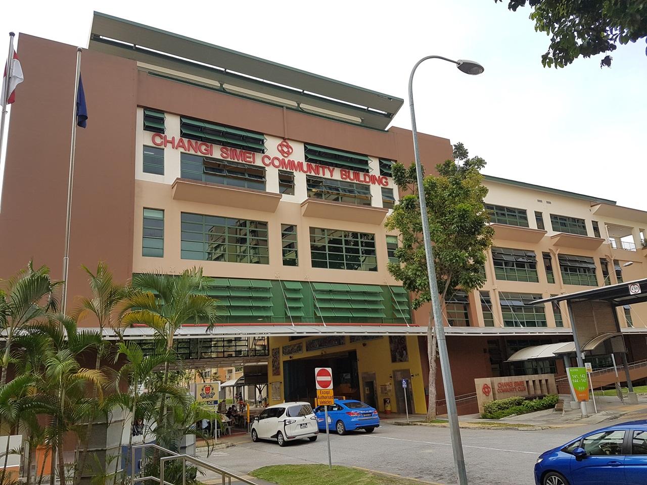 Changi Simei CC