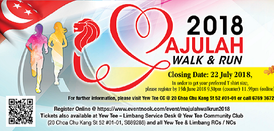 Majulah Walk & Run 2018