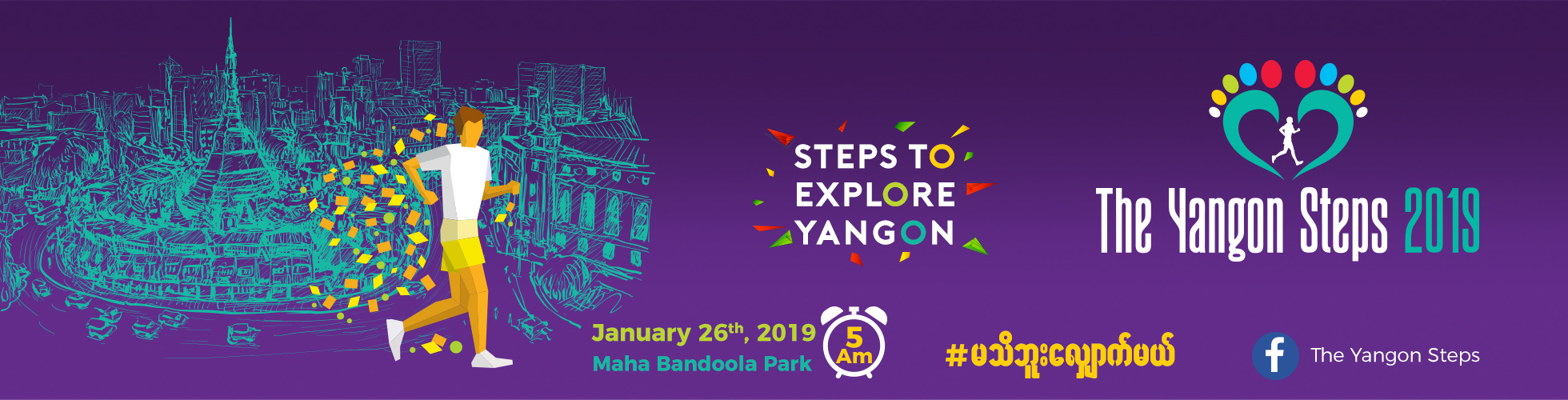 The Yangon Steps 2019 Banner Image