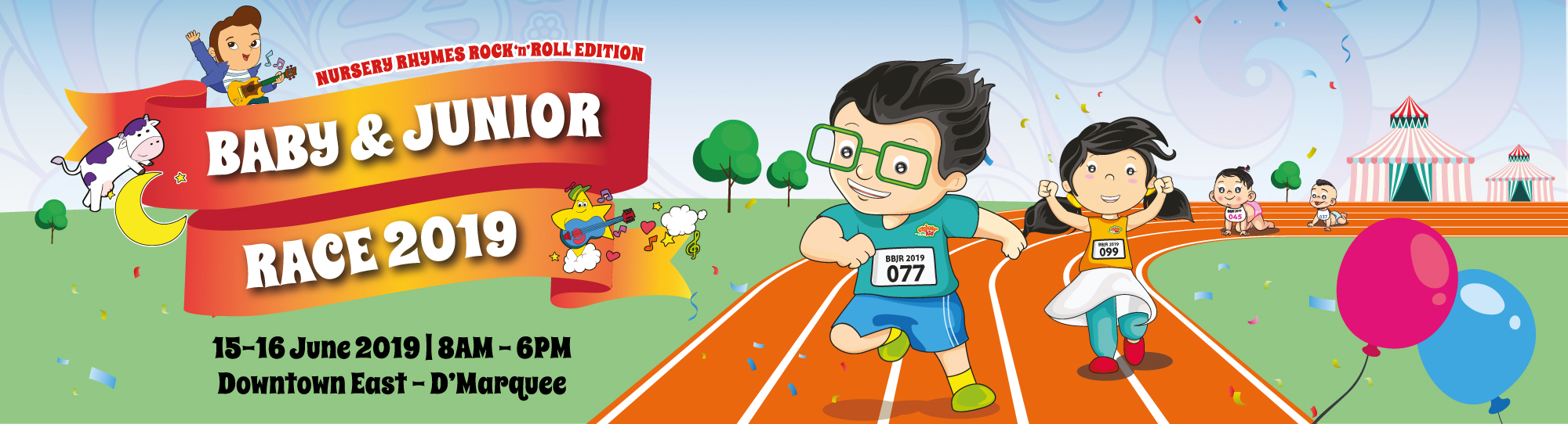 eXplorerkid's Baby & Junior Race 2019 Banner Image