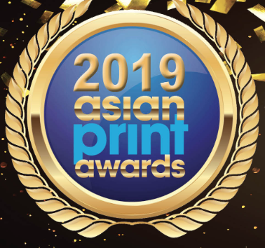 Asian Print Awards