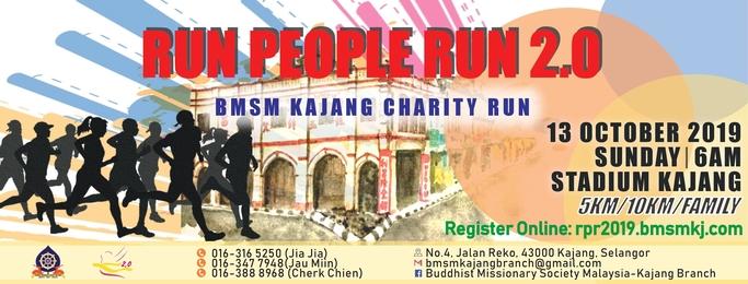 Run People Run 2.0 Banner Image